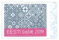 Estonia - Christmas 2019 - Mint stamp