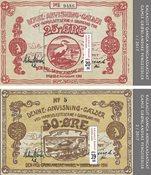 Old Greenlandic Banknotes I - Mint - Souvenir sheet