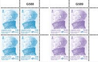 Definitives 2016 - Mint - Block of four upper marginal