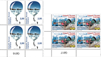 Miljø i Grønland I - Postfrisk - 4-blok nedre marginal