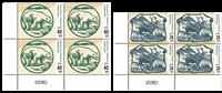 Gamle grl. pengesedler II - Postfrisk - 4-blok nedre marginal
