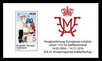 Kronprinsparrets kobberbryllup - Postfrisk - Miniark