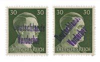 Zones allemandes 1945 - Michel 15 (2x) - Neuf