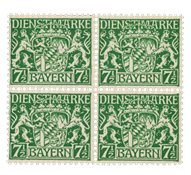 États allemands 1916 - Michel D25ya - Neuf