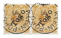 Colonie tedesche 1898 - Michel 1e - timbrato