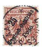 Colonies allemandes 1896 - Michel 10 - Oblitéré