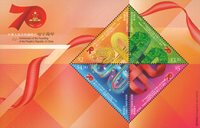 Hong Kong - Kinas jubilæum - Postfrisk miniark