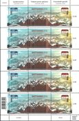 Switzerland - Opening of the Sct Gotthard tunnel - Mint souvenir sheet with granite from the mountain