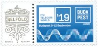 Hongrie - ITU - Timbre neuf