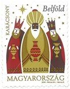 Ungarn - Jul 2019 - Postfrisk frimærke