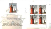 Lettonie - Phares 2008 - Carnet obl. non-dentelé partiellement