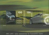 Suisse - Salon automobile 2005 - Bloc-feuillet neuf