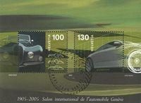 Suisse - Salon de voitures 2005 - Bloc-feuillet oblitéré