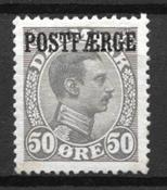 Denmark  - AFA PF 7a - Mint