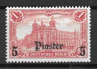 Colonies Allemagne 1906 - AFA 44 - Neuf avec charniere