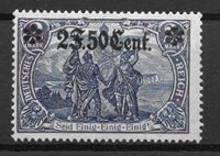 Allemagne  - AFA 37 - Neuf avec charniere