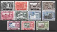 Englannin siirtomaita 1959 - Mic 95-05 - Käyttämätön