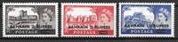 Englannin siirtomaita 1955 - Mic 96-98 - Käyttämätön