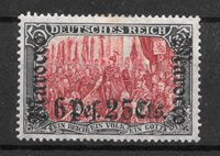 Colonies Allemagne 1906 - AFA 45 - Neuf avec charniere