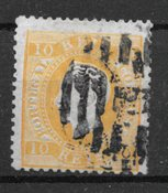 Portugal  1870 - AFA 26 - Oblitéré