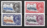 Englannin siirtomaita 1935 - GS. 53-56 - Käyttämätön