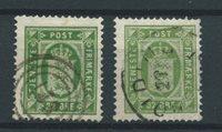 Danemark 1875 - Tj.  AFA 7+7a - Oblitéré