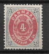 Danmark 1871 - AFA 18 - Ustemplet