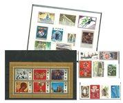 原苏联20套全新邮票