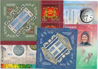 Russie - Paquet de timbres - Neuf