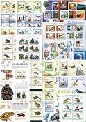 les Comores - Paquet de timbres  - Neuf