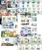 Mozambique - Paquet de timbres  - Neuf