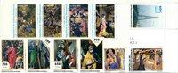 Guinée Equitoriale - Paquet de timbres  - Neuf