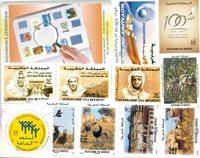 Marokko - Frimærkepakke - Postfrisk
