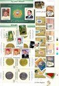 Maroc - Paquet de timbres  - Neuf