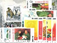 São Tomé & Príncipe - Paquet de timbres  - Neuf
