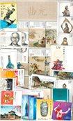 Kina - Frimærkepakke - Postfrisk