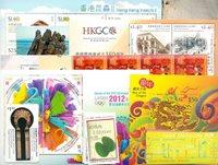 Hong Kong -  Paquet de timbres - Neufs