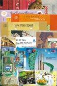 Indonésie -  Paquet de timbres - Neufs