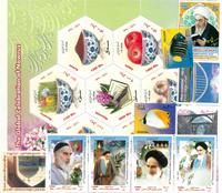 Iran - Frimærkepakke - Postfrisk