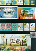 Iran -  Paquet de timbres - Neufs