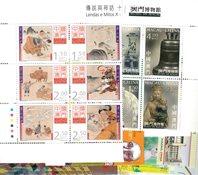 Macau -  Paquet de timbres - Neufs