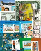 Mongolie -  Paquet de timbres - Neufs