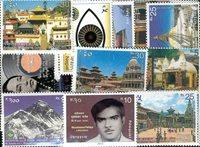 Nepal - Frimærkepakke - Postfrisk
