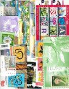 Singapour -  Paquet de timbres - Neufs