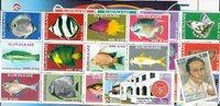 Sri Lanka - Frimærkepakke - Postfrisk