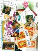 Thaïlande -  Paquet de timbres - Neufs
