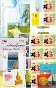 Thailand - Frimærkepakke - Postfrisk