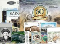Arménie, Géorgie, Kirghizistan, Nagorno-Karabakh -   Paquet de timbres - Neufs