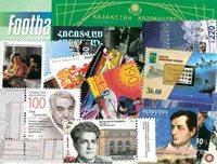 Arménie, Kazakhstan, Kirghizistan -  Paquet de timbres - Neufs