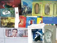 Arménie, Kazakhstan, Kirghizistan, Tadjikistan - Paquet de timbres - Neufs